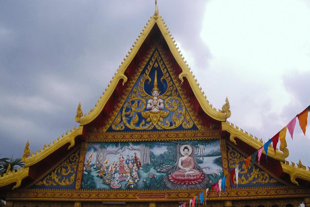 Celebrate Songkran in Laos_housetolaos_018