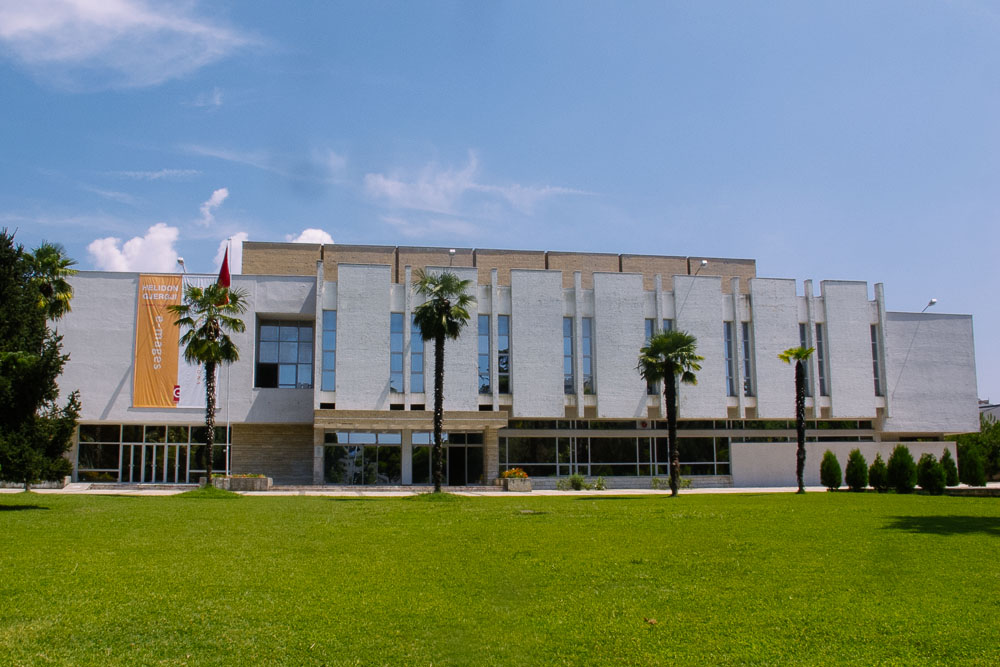National Gallery of Figurative Arts in Tirana, Albania